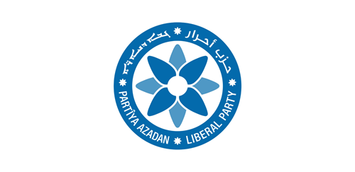 Liberal Party of Syria - Ahrar